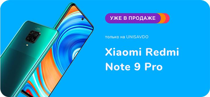 Смартфон Xiaomi Redmi Note 9 Pro бирюзовый
